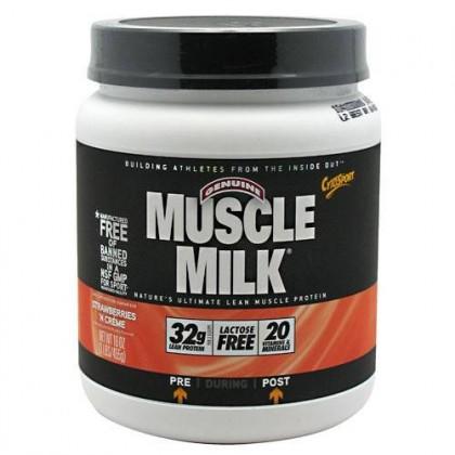 Muscle Milk 455g Cytosport